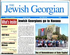 Jewish Georgian