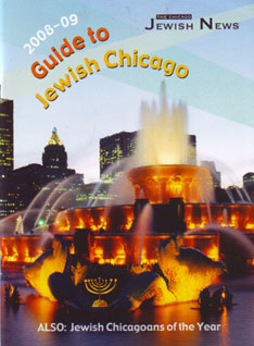 Guide to Jewish Chicago