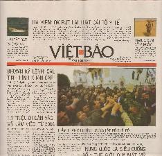 Viet Bao - San Jose  The Viet Bao - San Jose is a Vietnamese